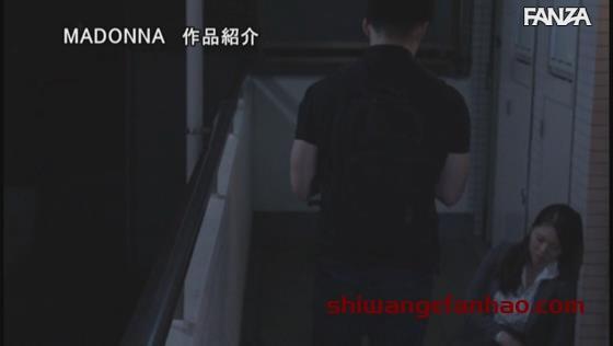 JUL-361封面剧情照图片解说-十万个番号
